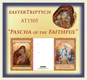Click to order your Easter Cards